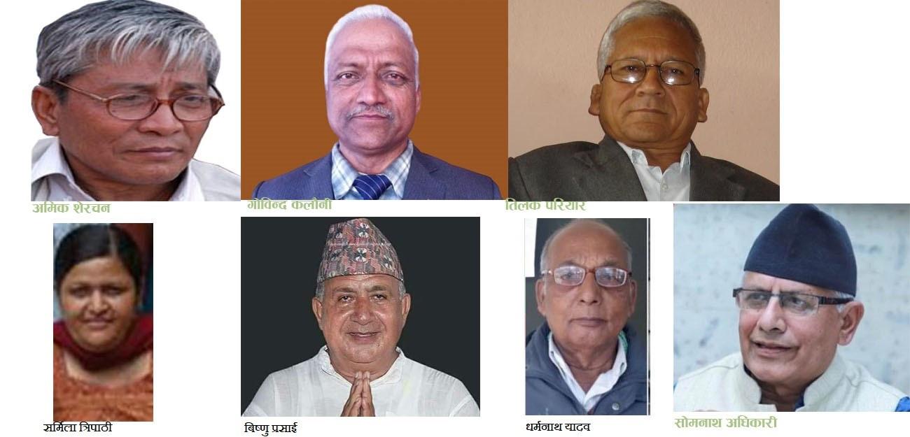 (From left) Amik Sherchan, Govinda Kalauni, Tilak Pariyar, Sharmila Tripathi, Bishnu Prasai, Dharma Nath Yadav and Som Nath Adhikari Pyasi.