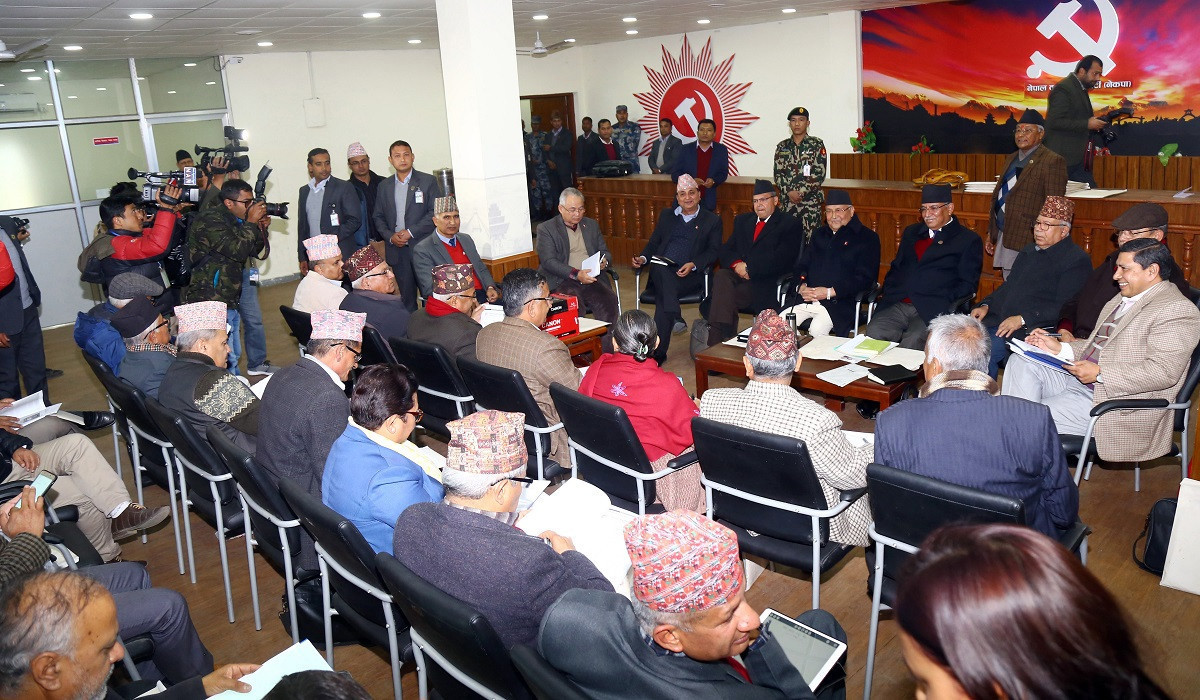 File photo of CPN standing committee meeting in January.