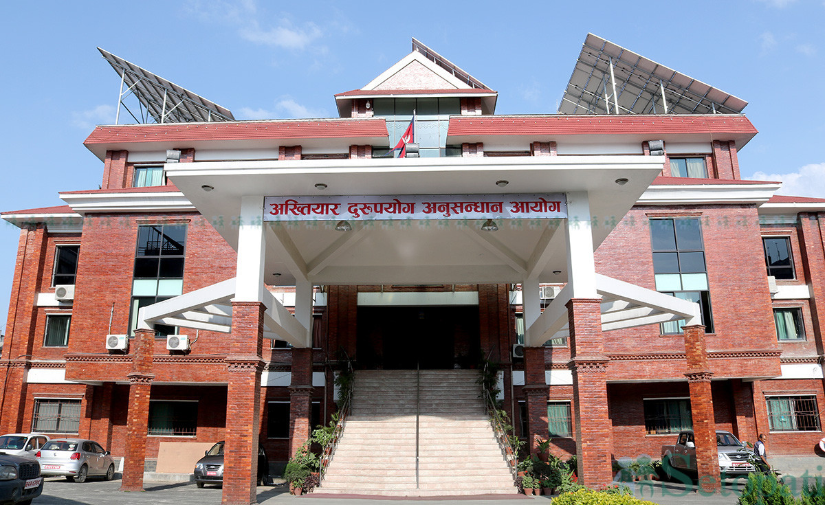 CIAA can't conduct sting operations: SC