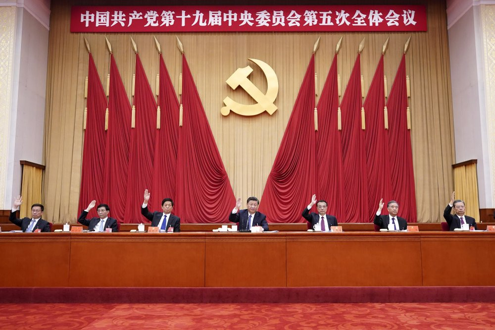 Chinese President Xi Jinping, also general secretary of the Communist Party of China (CPC) Central Committee, leads other Chinese leaders attending the fifth plenary session of the 19th Central Committee of the party in Beijing on Thursday.