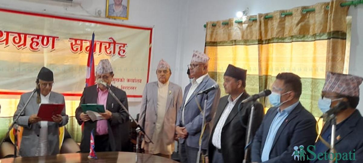 Acharya being sworn in as Province 1 CM.