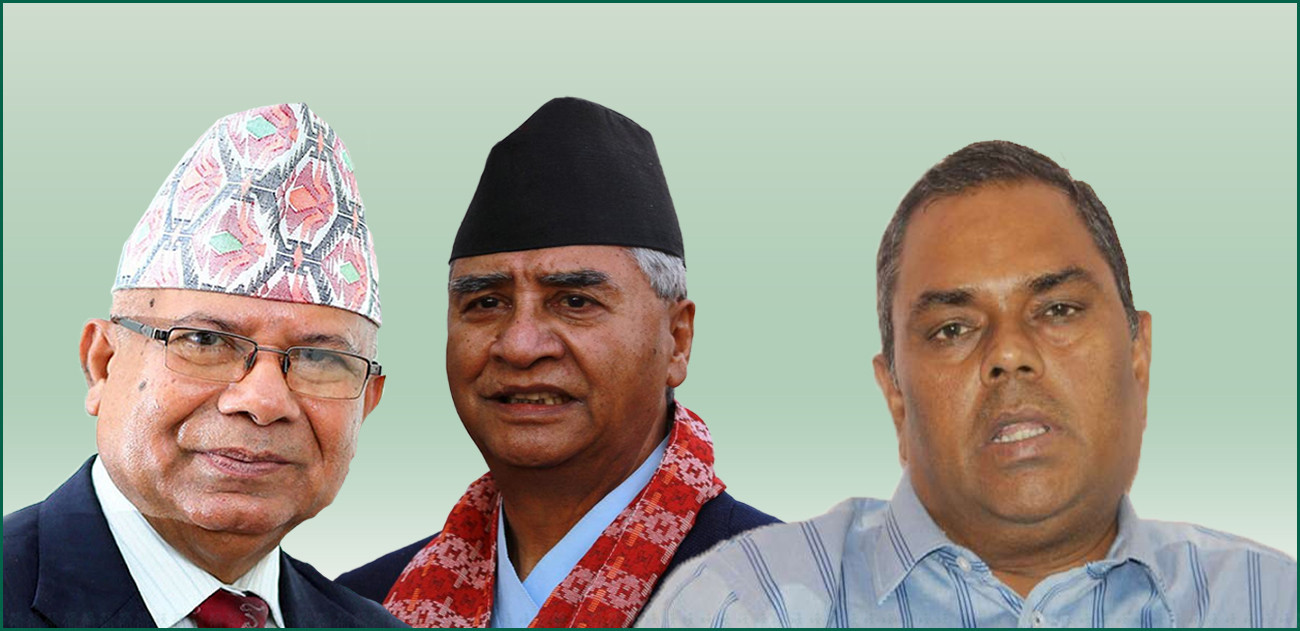 Deuba unable to expand Cabinet due to opposing stances of Nepal and Yadav