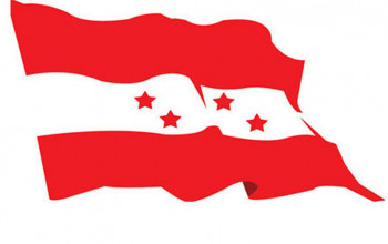 Deuba unwilling to bring general convention forward