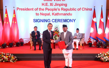 Nepal-China agreement on return of citizens crossing border illegally