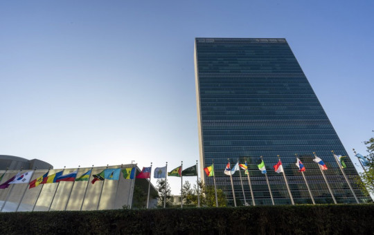 Member state flags fly outside the United Nations headquarters during the 75th session of the United Nations General Assembly, Wednesday, Sept. 23, 2020.