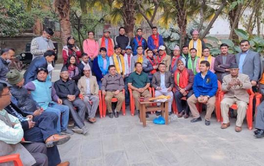 Photo Courtesy: UP Lamichhane