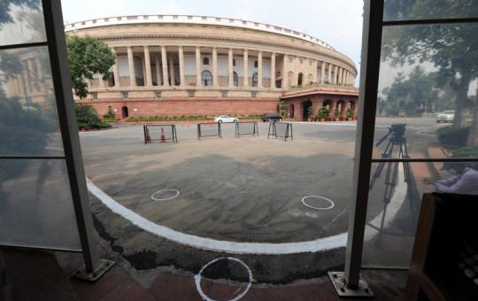 Indian parliament building