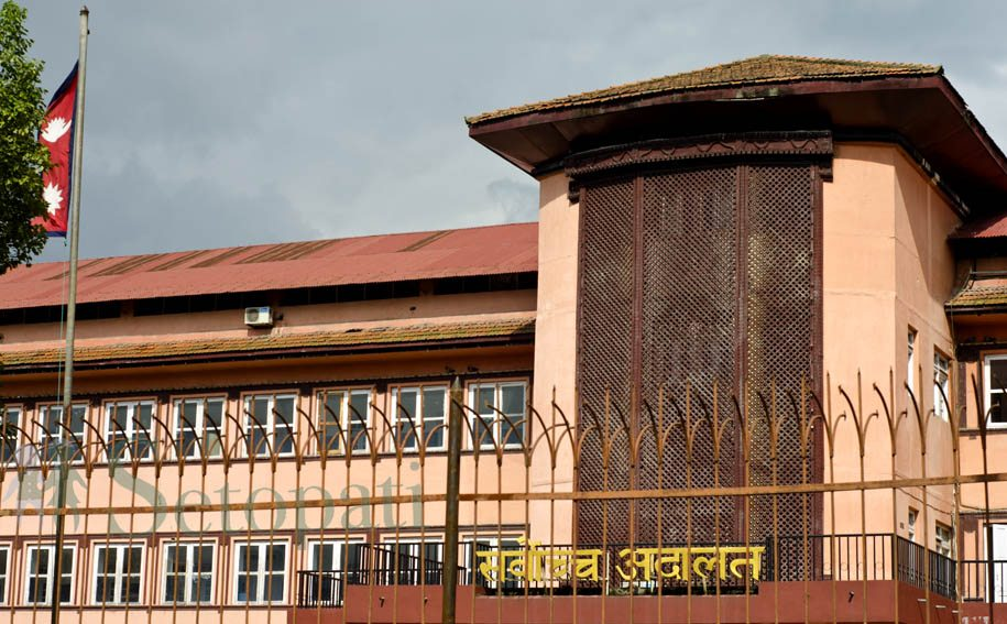 Image result for high court of nepal